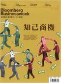 彭博商業周刊 中文版 0311/2019 第166期