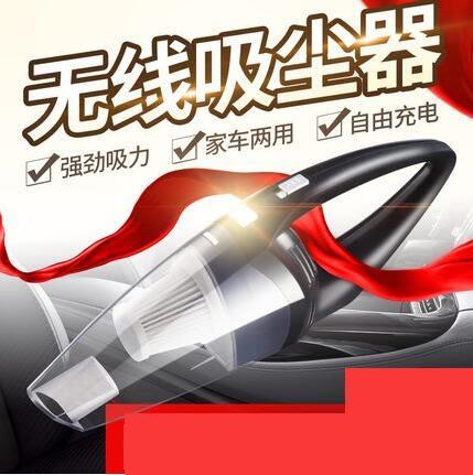 強力車用粉塵超強無線微型家用手拿小型除塵吸塵機吸塵器充電式月光節