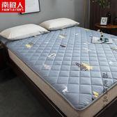 加厚榻榻米床墊子軟墊家用1.5M床褥子學生宿舍單人1.2米保護墊被CY 酷男精品館