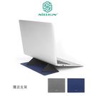 【愛瘋潮】NILLKIN 隱派支架 筆電...