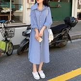 長袖洋裝 秋裝2021新款法式復古條紋長袖襯衫裙子減齡顯瘦氣質連身裙女神范 韓國時尚週 免運
