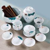 全館85折手繪功夫茶具套裝整套家用白瓷茶具99購物節