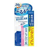 KOSE 玻尿酸透潤美白乳霜60g