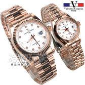 valentino coupeau范倫鐵諾 古柏 風尚晶鑽時刻指針錶 對錶 玫瑰金 F12169R玫鑽大+F12169R玫鑽小