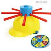 互動遊戲 抖音小伶濕水挑戰帽互動創意整蠱玩具聚會互動惡搞游戲整人道具帽YYJ 育心小賣館