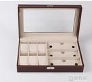 優質皮革手錶收納盒 6位收納盒墨鏡眼鏡3位收藏展示盒  中秋鉅惠