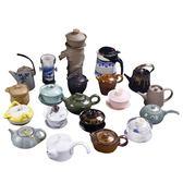 茶壺隨機三個茶壺過濾玻璃汝窯功夫茶具泡茶器陶瓷單壺大茶壺紫砂壺快速出貨下殺88折
