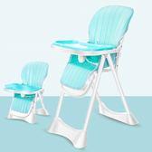 寶寶餐椅餐桌可折疊兒童椅便攜式多功能吃飯椅嬰兒學座椅bb凳wy