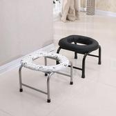 折疊防滑孕婦老人坐便椅老年廁所坐便凳簡易坐廁椅坐便器大便馬桶