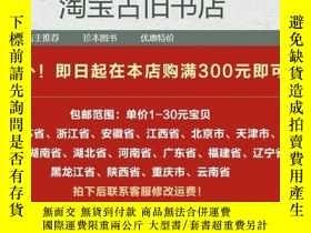二手書博民逛書店THE罕見VEGETATION OF CHINA WITH SPECIAL REFERENCE TO THE MA