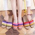 夏天木地板拖鞋女夏季亞麻藤編家具室內日式居家涼拖鞋托鞋男四季 娜娜小屋