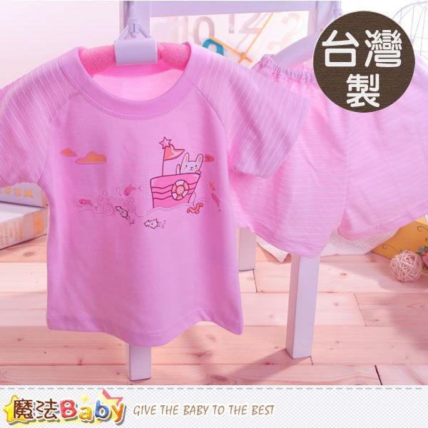 台灣製兒童夏季短袖居家套裝 女童裝 魔法Baby