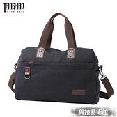 旅行袋 潮牌男女帆布旅行包手提大容量行李袋短途出差同款網紅運動健身包 交換禮物