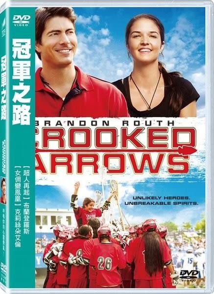 冠軍之路 DVD (購潮8)
