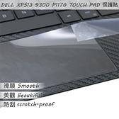 【Ezstick】DELL XPS 13 9300 P117G TOUCH PAD 觸控板 保護貼