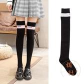 長筒襪過膝襪女韓版矽膠防滑高筒襪夏季薄款【橘社小鎮】