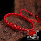 【婦幼攜伴瑪瑙紅結手鍊】小紅水晶圓珠手作-開運姻緣牽線手鏈(含開光加持)NS0559