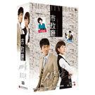 【限量特價】市政廳 DVD【雙語版】( 金宣兒/車勝元/秋相微/李亨哲 )