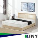 【KIKY】 凱莉雙人床架(床頭+床底)6尺~另有5尺/3.5尺~免組裝~Kelly 床組 床板 床頭箱