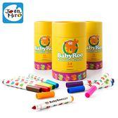 兒童水彩筆畫筆可水洗易上色12色水彩筆套裝繪畫涂鴉筆 聖誕節好康熱銷