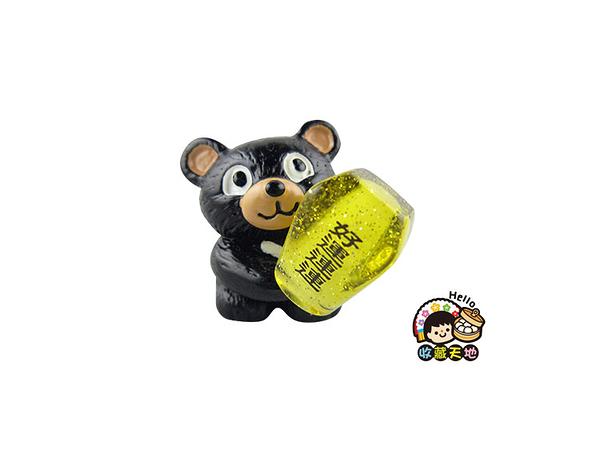 【收藏天地】台灣紀念品*黑熊抱天燈夜光冰箱貼-黃