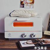 烤箱柏翠PET12蒸汽電烤箱迷你家用全自動多功能多士爐早餐機吐司面包MKS摩可美家