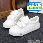 休閒鞋 兒童帆布鞋男童女童鞋子白色板鞋低筒純色休閒單鞋白球鞋 瑪麗蘇