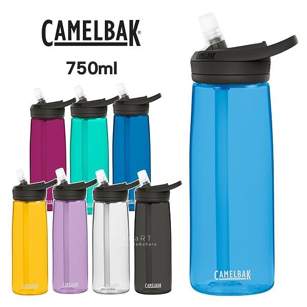 美國CamelBak 750ml EDDY+多水吸管水瓶 水壺 運動水瓶