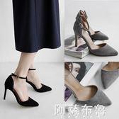高跟鞋 秋季女鞋2017新款一字扣尖頭高跟鞋女細跟百搭黑色職業工作女單鞋 阿薩布魯