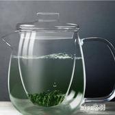 玻璃茶壺耐高溫簡易泡茶杯玻璃杯泡壺加厚  hh1341『miss洛羽』