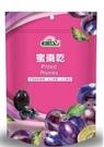【統一生機】蜜棗乾250g/包