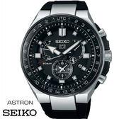 [買錶送錶] SEIKO ASTRON GPS太陽能鈦金屬黑色三眼膠帶錶 矽膠帶 萬年曆 SSE169J1 8X53-0BB0D