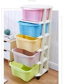 特大號塑料收納箱抽屜式收納櫃子衣服收納盒兒童儲物箱多層整理箱 【全館免運】