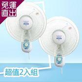 華信 《2入超值組》MIT 台灣製造14吋單拉掛壁扇/電風扇/涼風扇HF-1427x2【免運直出】
