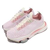 Nike 休閒鞋 Wmns Air Zoom Type 粉紅 綠 潑墨 氣墊 女鞋 【ACS】 DM5450-611