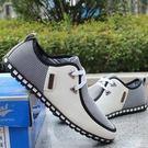 現貨 時尚豆豆鞋休閒駕車鞋懶人帆布鞋男鞋...3色...流行線