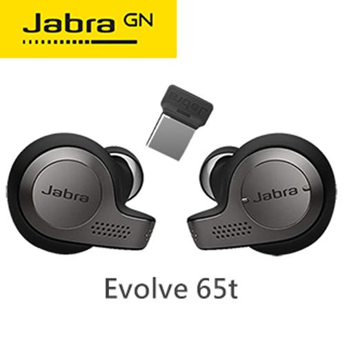 Jabra EVOLVE 65t (鈦黑) 真無線藍芽耳機