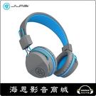 【海恩數位】JLab JBuddies Studio 無線兒童耳機 全美暢銷無線兒童耳機 藍色