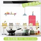 廚房防油貼 牆貼廚櫃灶台用油煙機壁紙防水自黏瓷磚透明耐高溫紙T 4色