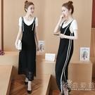 夏季2021新款時尚修身中長款背帶裙套裝小黑裙圓領吊帶裙兩件套女 小時光生活館