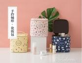 霧花大容量化妝包韓國小號少女心化妝品收納盒包化妝箱手提 阿宅便利店