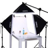 天銳攝影器材三燈背景架套裝柔光箱KM2853『黑色妹妹』