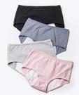 生理期內褲女月經期