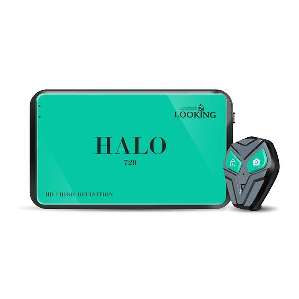 【官方直營】錄得清 LOOKING HALO AHD720P WIFI版 Gogoro 行車紀錄器 前後雙錄鏡頭 含有線鎖檔