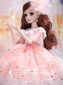 芭比換裝洋娃娃套裝超大禮盒公主裙女孩公主兒童玩具仿真單個 【快速出貨】