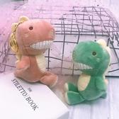韓版創意可愛轉運龍恐龍公仔毛絨汽車鑰匙扣情侶書包掛件包包掛飾