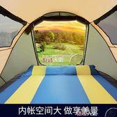 帳篷戶外3-4人全自動二室一廳雙人防雨2人野外速開野營加厚露營 數碼人生