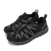 Merrell 水陸兩棲鞋 Wildwood Aerosport 戶外鞋 黑 灰 耐磨 男鞋【ACS】 ML036109