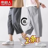 短褲男夏季薄款直筒寬鬆棉麻七分休閒長褲八分闊腿亞麻九分褲子C 韓語空間