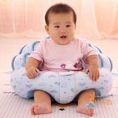 85折免運-寶寶學座椅嬰兒坐椅毛絨玩具小沙發兒童餐椅學坐沙發創意禮物WY